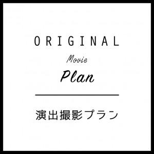 movie_pageTOP_03z_03
