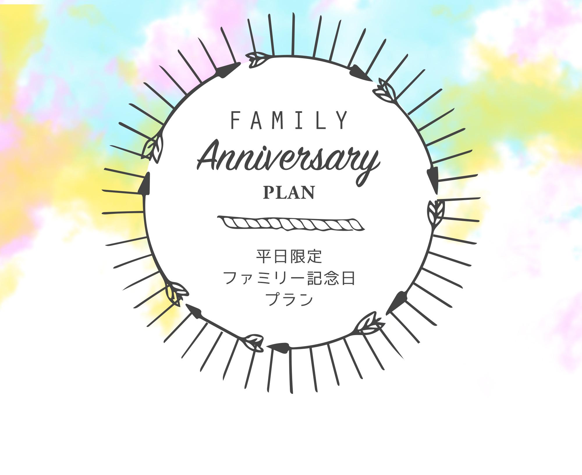familyplan_pagez_01