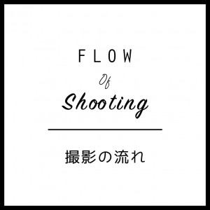 flow_page_03